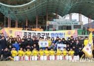 제20회 백운기 전국고교축구대회 ,서울 중경고 우승