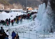 """""""명절 연휴 볼거리·먹거리 풍부한 충남으로 오세요"""""""