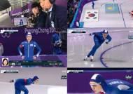 SBS '배갈콤비' 관록의 중계...평창올림픽 시청률 1위