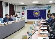 남택화 충북경찰청장 단양경찰서 현장 간담회