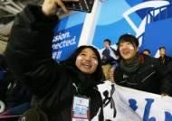통일의 마음으로 한국 온 재일동포 3세들