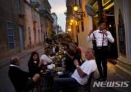 미-쿠바, 돈세탁 방지 국제공조 위해 전문가 회담