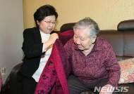 정현백 장관 피해자 할머니 명예회복 약속