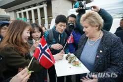 노르웨이 총리와 함께 노르웨이 수산물 체험하세요