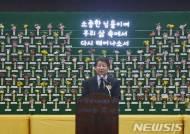 권영진 대구시장, 대구지하철 중앙역 화재참사 15주년 추도