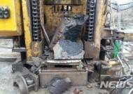 제주, 지하수 오염흔적 발견된 시추코어