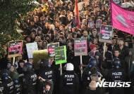 독일 극우당, 여론조사 지지율 2위…처음으로 사민당 제쳐