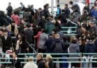 한국인, 작년 해외서 국내보다 돈 7배 더 썼지만 만족도는?