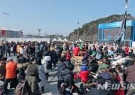 [당진소식] 기지시줄다리기, 강릉올림픽파크서 시연 등