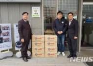 [이천소식] 덕평휴게소 자연소반 '임금님표 이천 쌀' 업소 지정 등