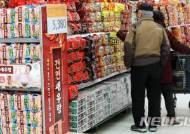 '식료품 물가 상승으로 엥겔계수 17년만에 최고'