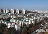 2022년까지 서울 청년·서민 공공임대주택 24만호 추가 공급