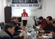 하영제 경남도지사 예비후보 하동군 정책간담회