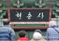 유지되는 아산 현충사 '박정희 현판'