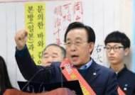 """경북도·도의회 """"일본은 독도 침탈 즉각 중단하라"""""""