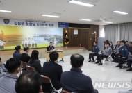 """김상운 경북경찰청장 """"믿음직한 경북경찰이 되라"""""""