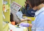 헌혈하는 달서구청 공무원