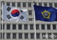 '전국법관대표회의 상설화' 대법관 회의 통과… 사법행정 참여