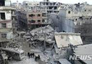 유엔 , 시리아 식량 긴급지원 위해 안보리 정전명령 촉구