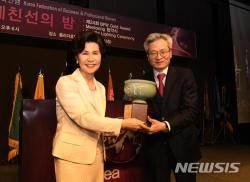한미약품, 제약업계 최초 'BPW 골드 어워드' 수상