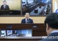 """김상곤 """"삶의질 개선위한 국가지속가능 목표 설정"""""""