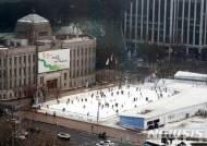 서울광장스케이트장 오는 25일 폐장