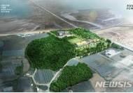 안산 선감도에 경기지역 해양·수산연구시설 생긴다