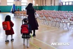 올해 광주·전남 초등학교 입학생 709명 감소