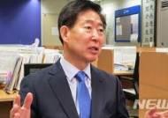 양승조 의원, 안희정에 충남도지사 '경선 중립' 요청