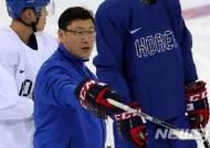 한국 아이스하키 세계랭킹↑···남자 18위·여자 17위