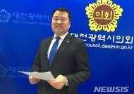 중고교 신입생교복 무상지원 공약하는 송대윤 대전시의원