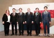 이희범 평창 조직위원장, IOC 금장 수훈···성공개최 공로