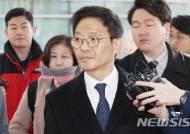 안태근 전 법무부 검찰국장, 검찰 조사 출석