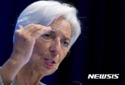 """IMF 총재 """"통화정책 정상화 불확실성 여전…경계감 가져야"""""""