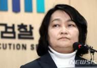 검찰, '3년 전 내부 성추행' 수사 착수…前검사 곧 소환