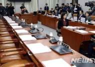 국회 운영위, '김영철 방한' 논란에 또 파행…민주당 불참