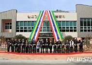 '섬주민 건강지킴이' 완도 건강생활지원센터 본격 운영