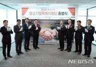 부산은행, 중소기업 경영애로 지원 '중소기업 특별지원단' 신설