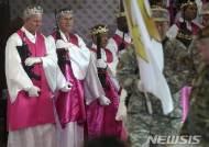 통일교 분파 美교회, AR-15 소총 들고 합동 결혼식 논란