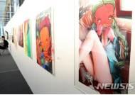 '2018 화랑미술제' 신진작가 특별전