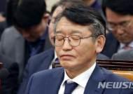"""고대영 전 KBS 사장 """"해임은 언론 탄압"""" 법정서 주장"""