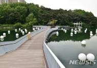 [수원소식] '광교호수공원 스탬프투어' 재개 등