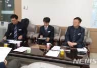 대전 영양사 11명 대형 식품업체서 포인트 받아 사용 '중징계'