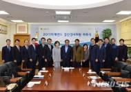 서울시의회, 2017회계연도 결산검사위원 위촉