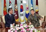 김재현 산림청장-정경두 합참의장, 봄철 산불대응 강화 방안 논의