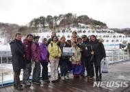 관광공사·강원도, 평창올림픽 설상 경기장 누비는 관광상품 개발
