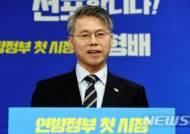 광주시장 출마 선언하는 민형배 광산구청장