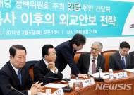 바른미래당, 대북특사 이후 외교안보전략 긴급 간담회