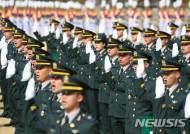 육사 졸업생들의 임관 선서