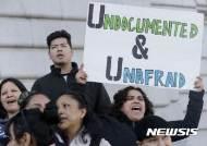 美 법무부, 캘리포니아주 '피난처 도시' 위헌 소송 제기
